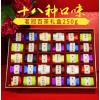 茗冠百茶礼盒装十八名茶