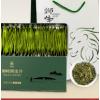 2020年新茶狮峰牌西湖绿茶叶龙井茶礼盒装正宗雨前独立小包装袋装
