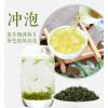 茶叶绿茶2020新茶高山云雾散装绿茶香浓春茶共日照充足高品质正宗