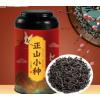 正山小种红茶茶叶浓香型花果香武夷山桐木关散装木冠2020新茶罐装