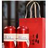 【正山小种+金骏眉 500g】2020年新鲜春茶武夷山红茶茶叶礼盒装