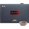 良心谷 泰古岩一级红茶 货集客户礼品 周年庆拓客商务礼品定制伴手礼送员工